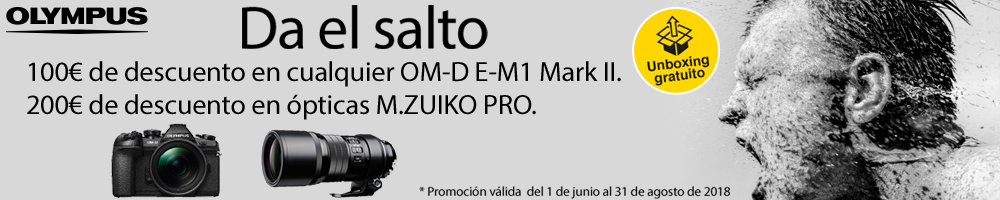 promo e-m1 mark II summer 2018